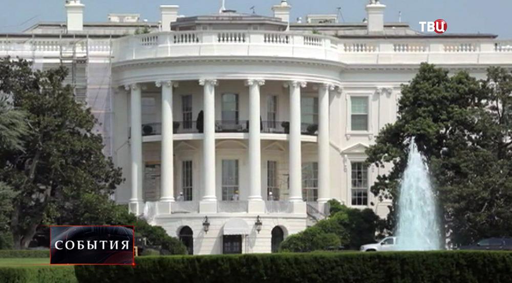 Здание Белого дома в США