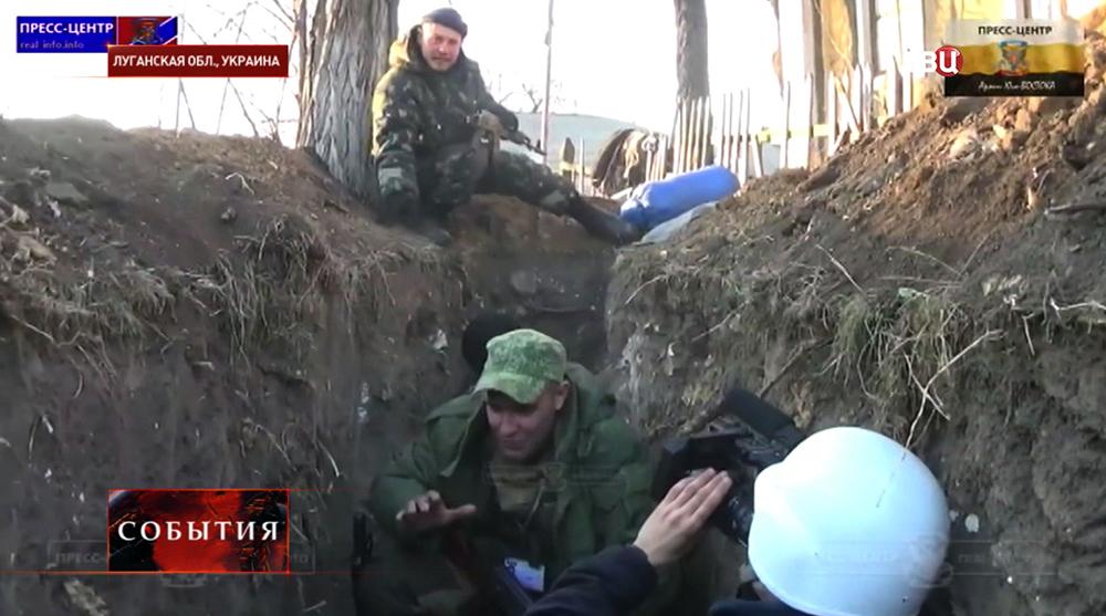 Ополченцы в окопах в Луганской области