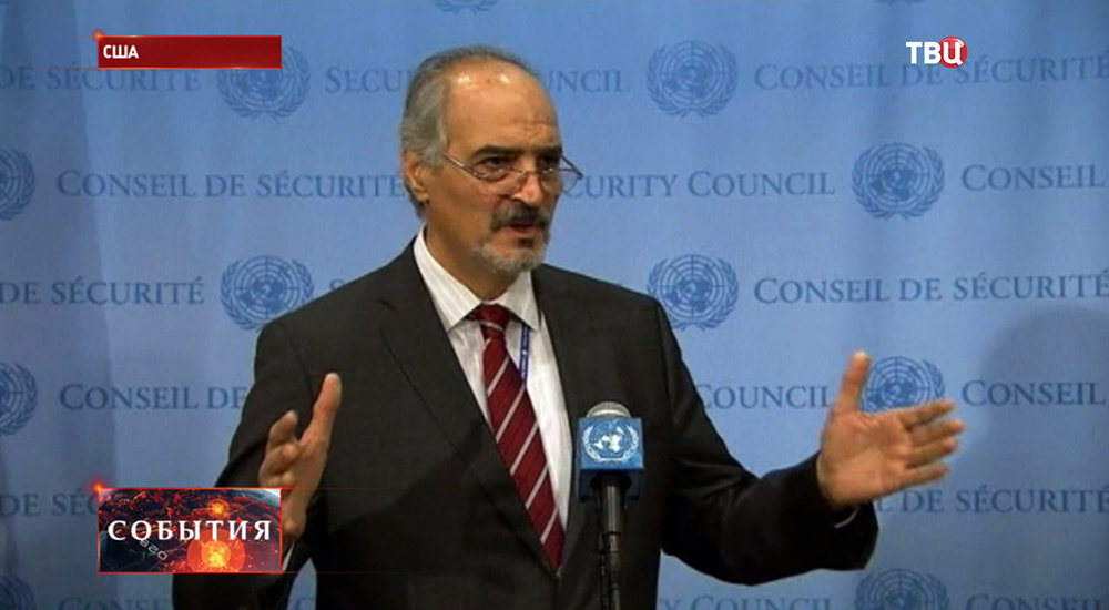 Постпред Сирии в ООН Башар Джафари