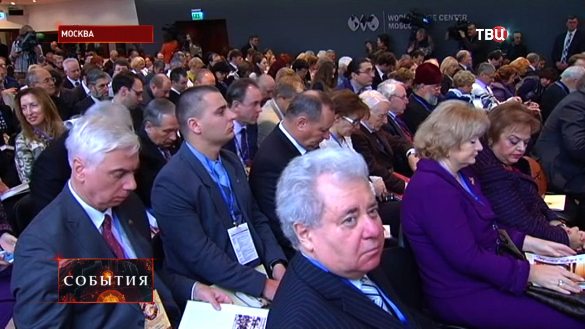 Конеференция в Москве