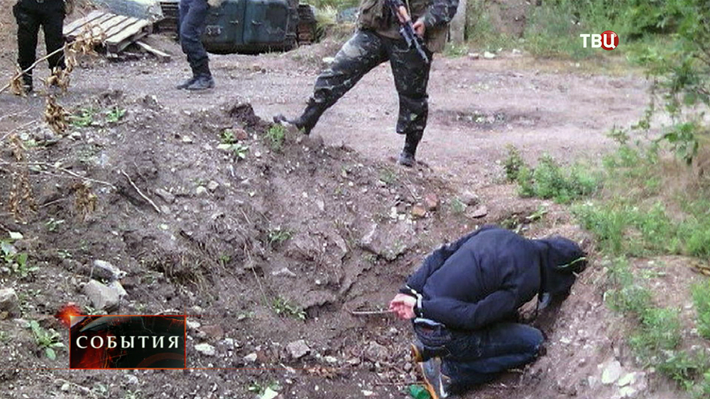 Карательная операция украинской армии