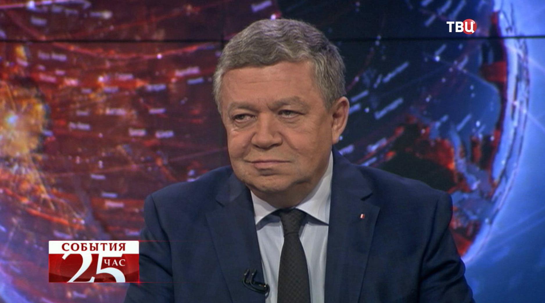 Директор Института экономики РАН Руслан Гринберг