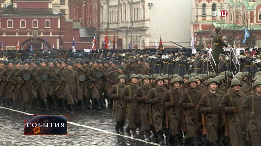 Торжественный марш, посвященный параду 1941 года