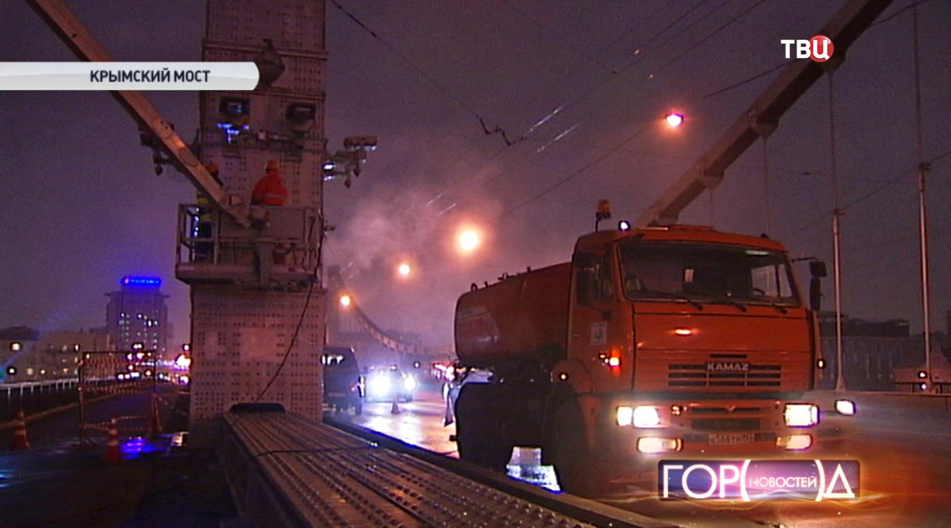 Чистка Крымского моста