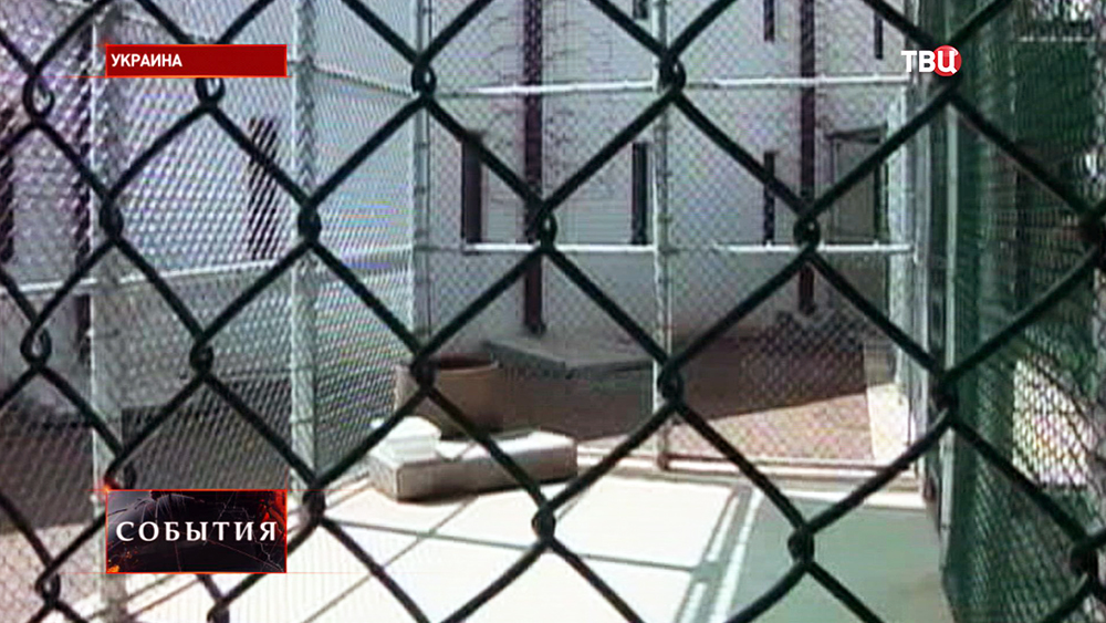 Тюрьма на Украине