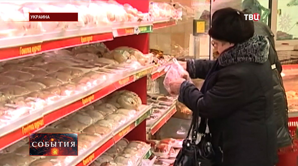 Продуктовые прилавки в украинских магазинах