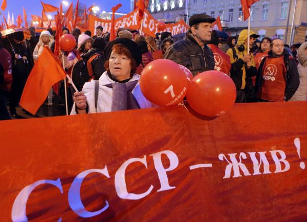 Коммунисты провели митинг
