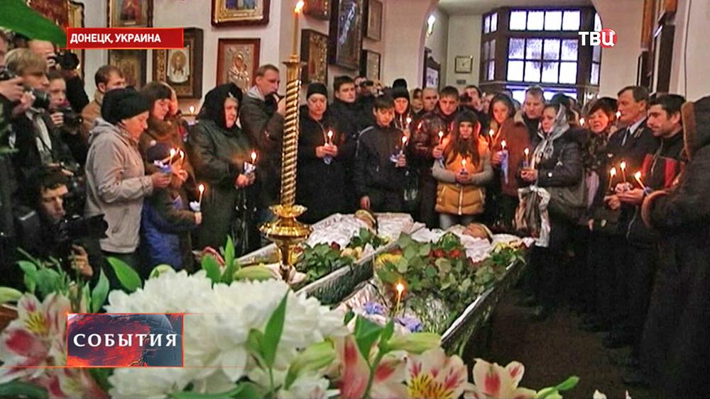 Отпевание погибших при обстреле Донецка