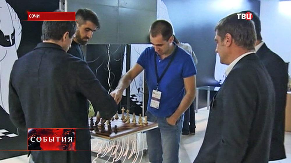 Шахматный турнир в Сочи
