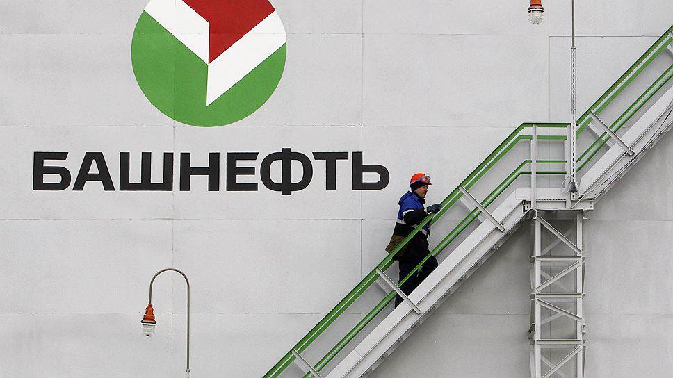 """Нефтяная компания """"Башнефть"""""""