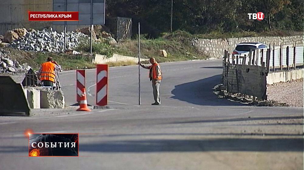 Геодезисты проводят замеры на трассе в Крыму