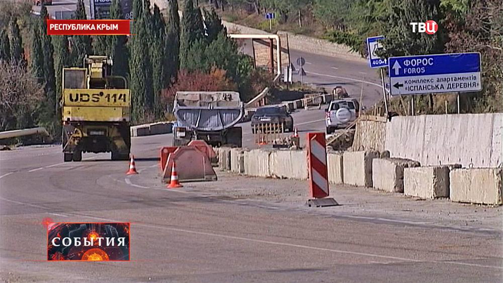 Ремонт дороги в Крыму