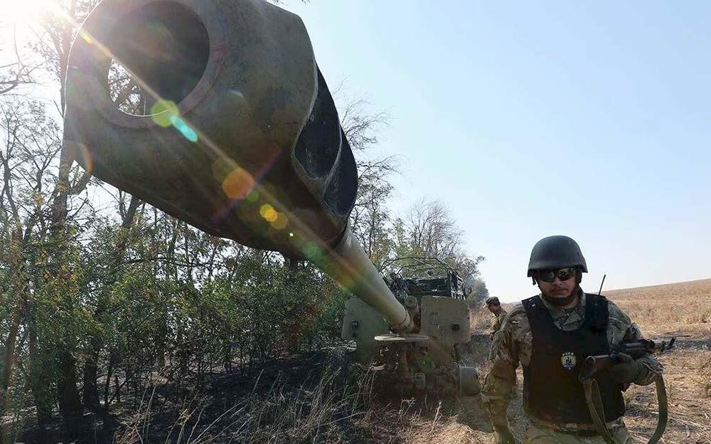 Украинские артиллерийские войска