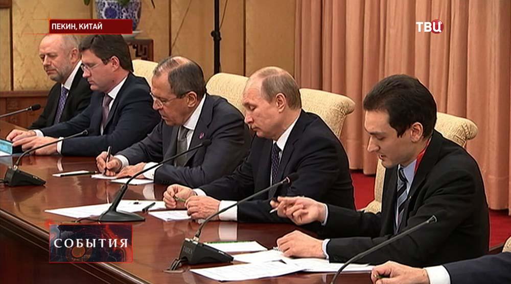Российской делегации во главе с Владимиром Путином прибыла в КНР