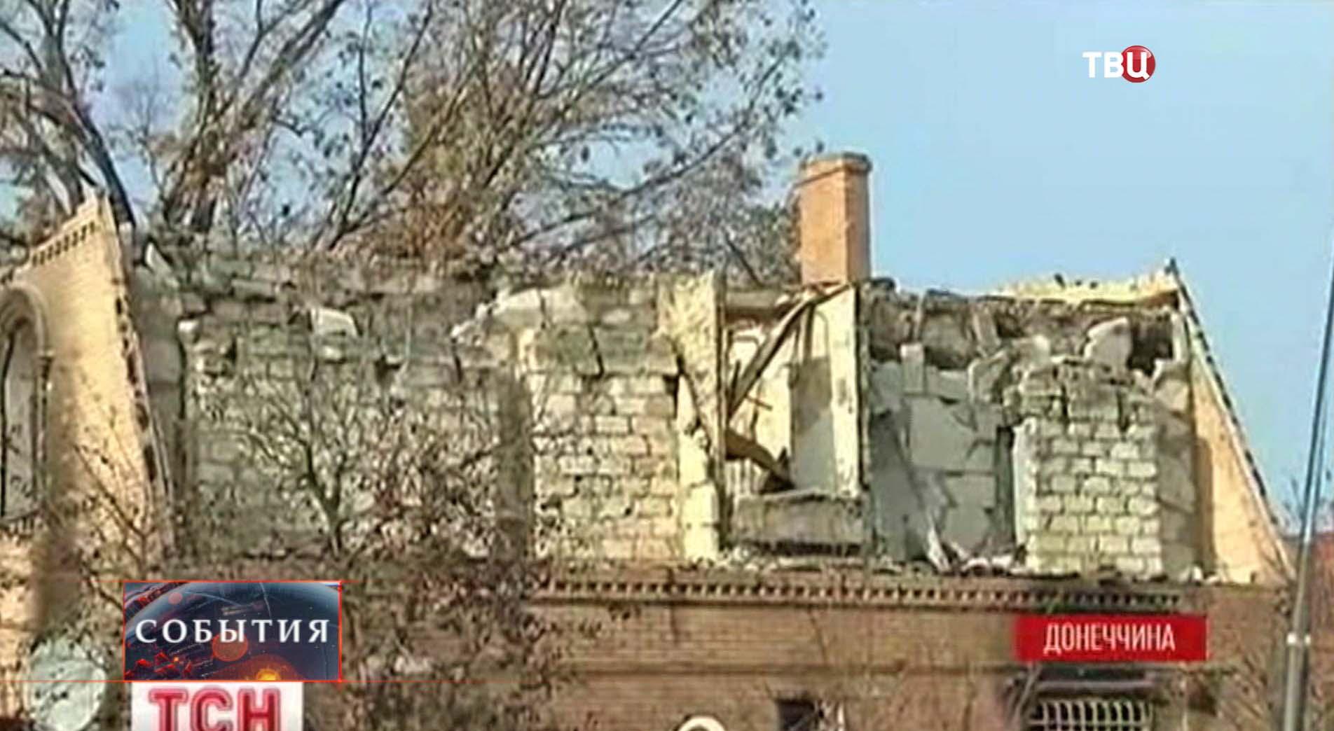 Результат артобстрела Донбассе