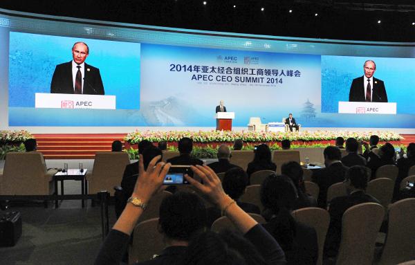 Владимир Путин выступает на заседании саммита форума АТЭС