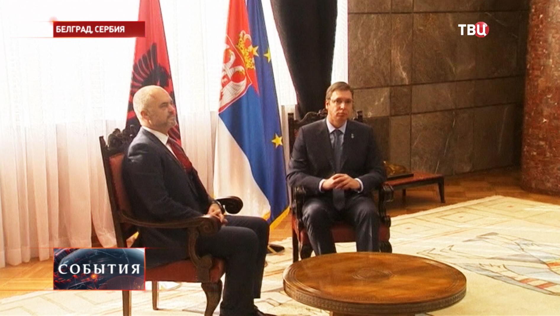 Визит премьера Албании в Сербию