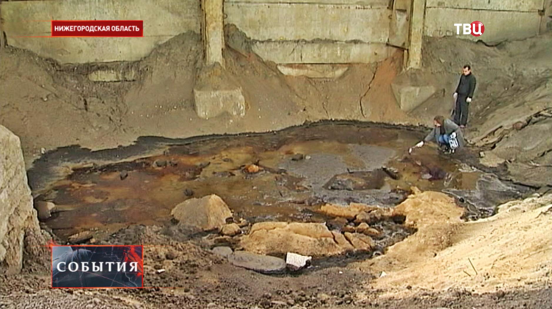 Свалка промышленных отходов в городе Выкса Нижегородской области