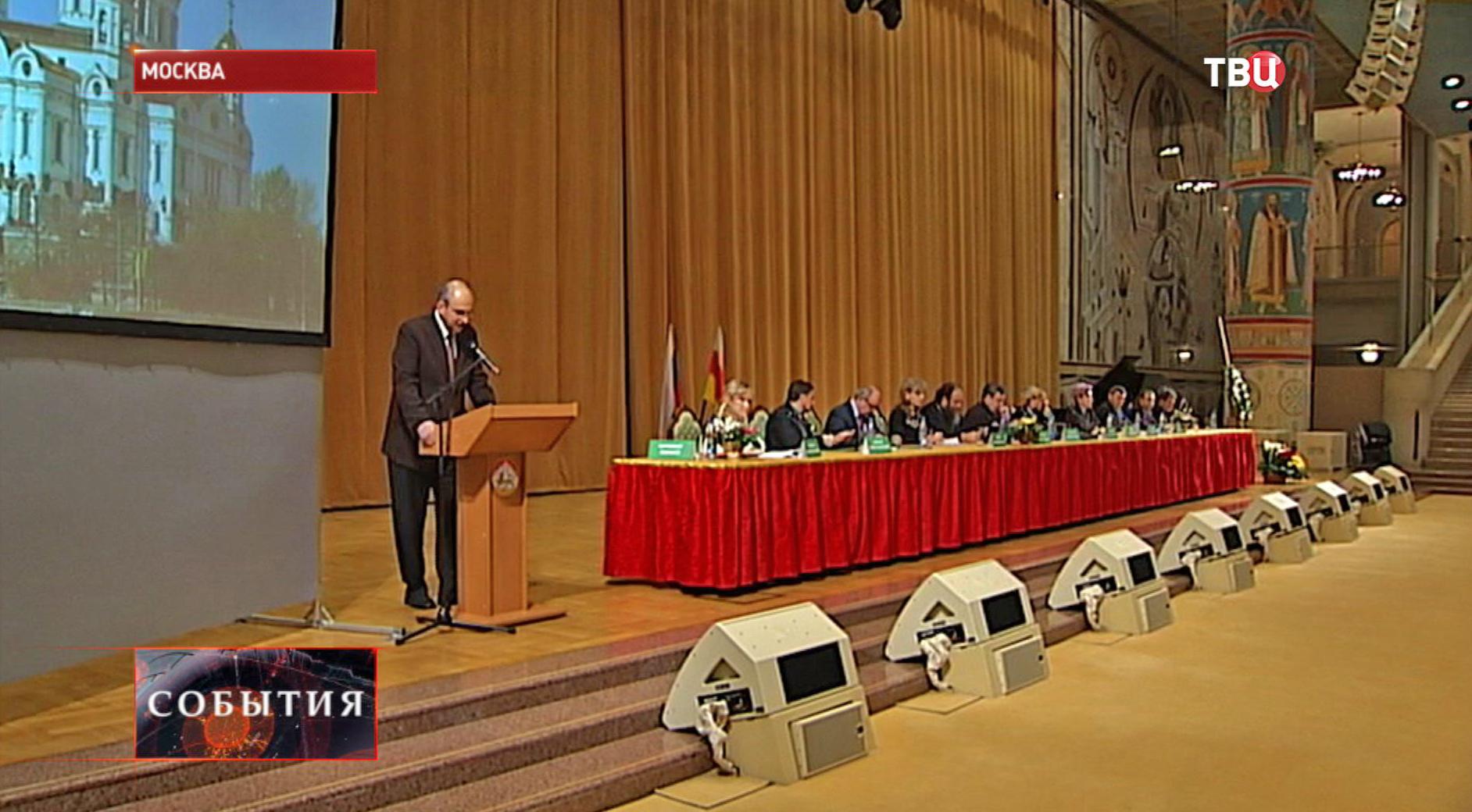 Заседание Всемирного русского народного собора