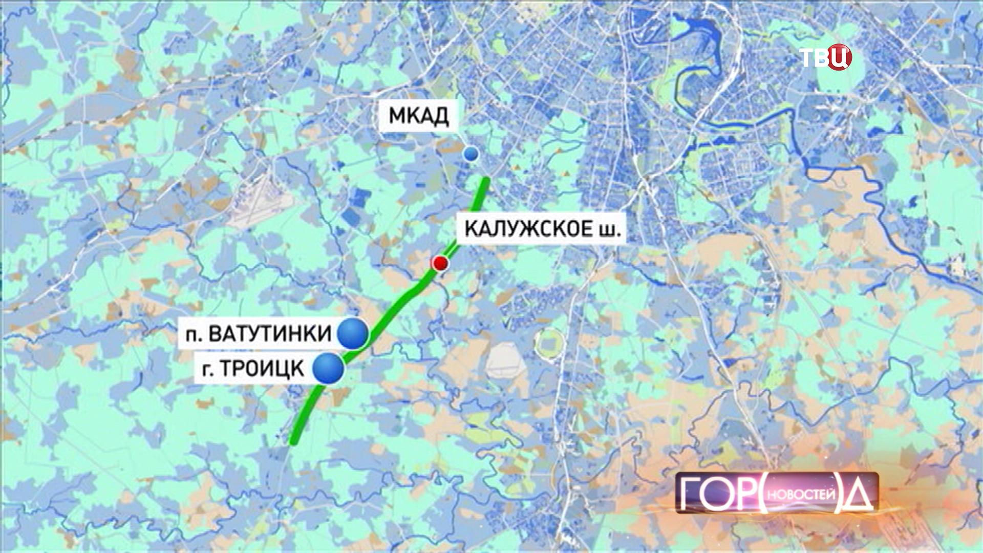 План строительства участка калужского шоссе
