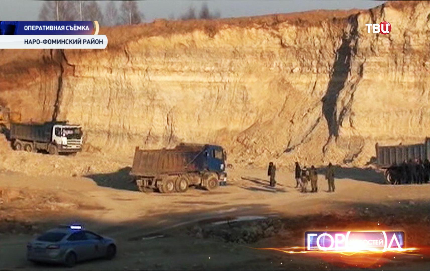 Место добычи щебня и песка