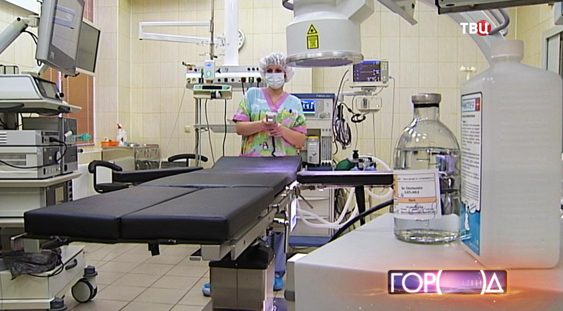 Современное медицинское оборудование в ГКБ № 57