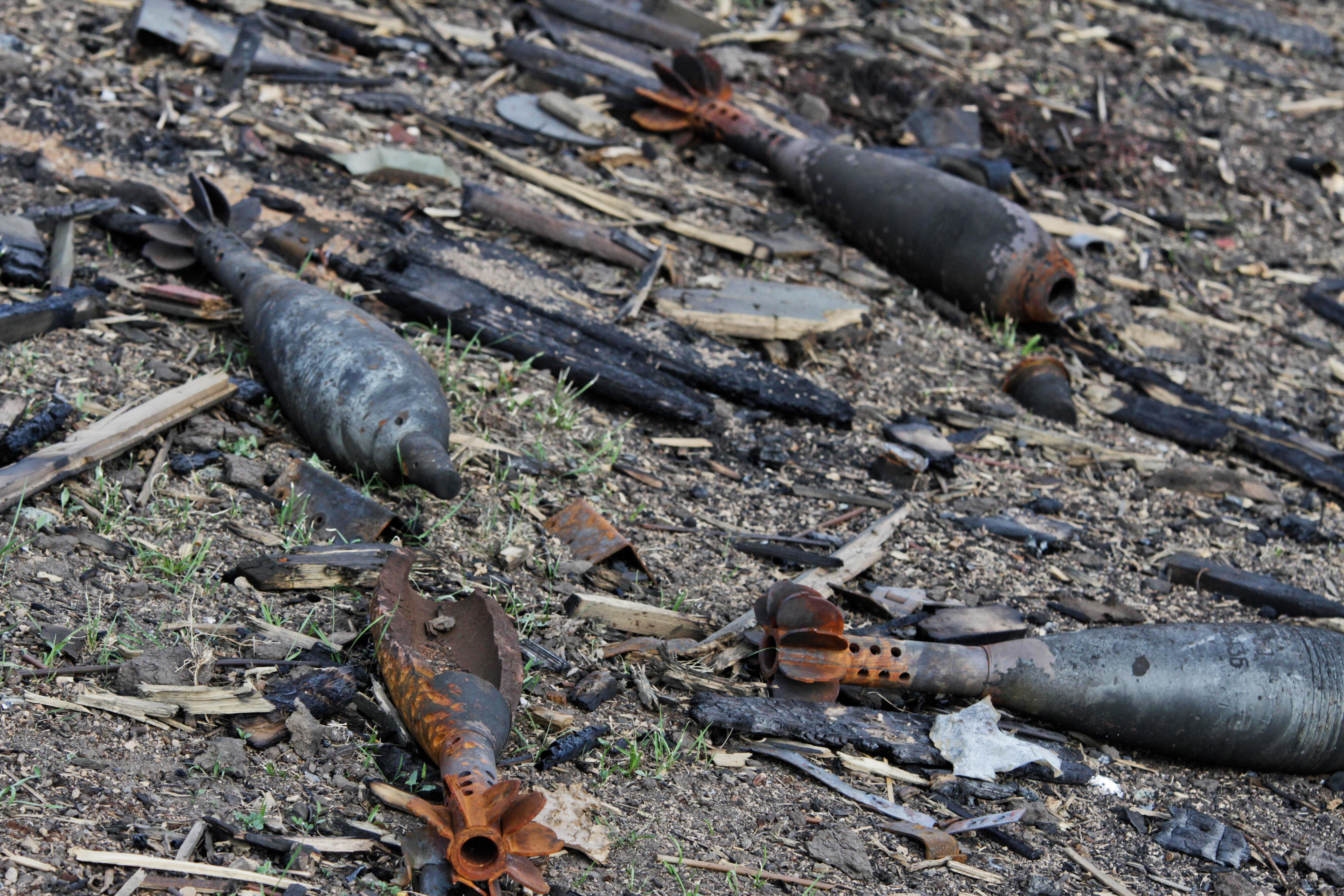 Фрагменты минометных снарядов