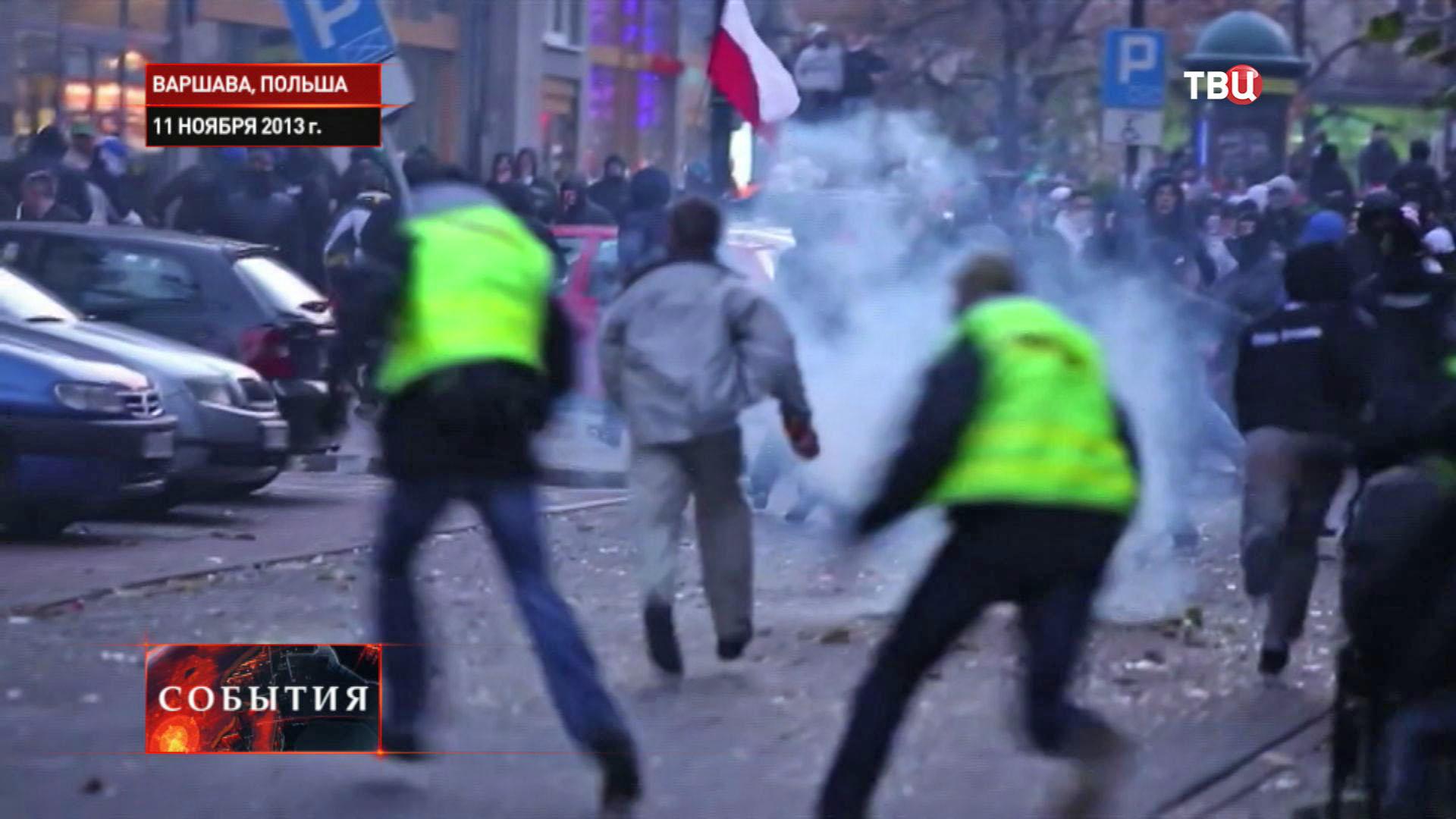 Беспорядки в Польше