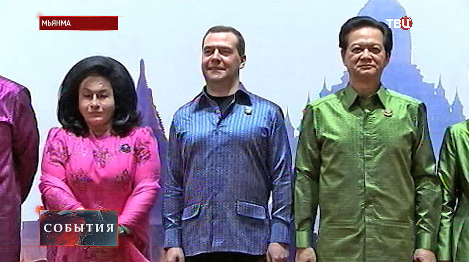 Дмитрий Медведев и главы государств и правительств стран АСЕАН