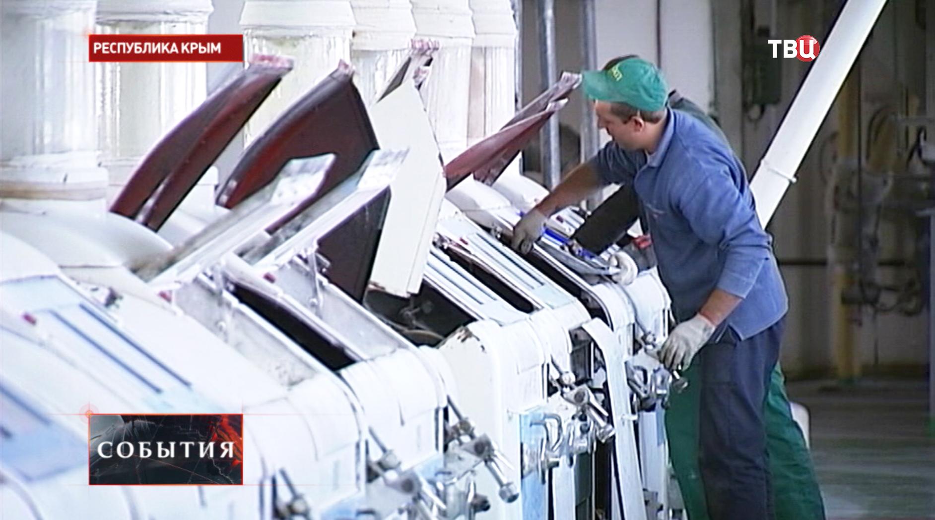 Комбинат хлебопродуктов в Крыму
