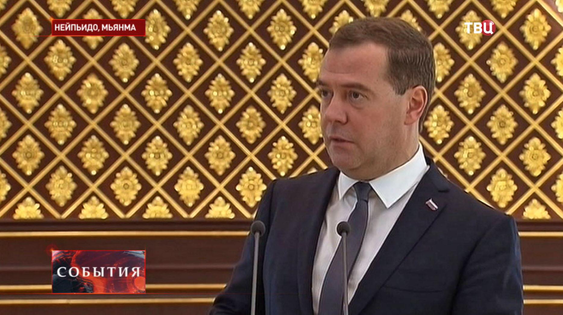 Премьер-министр Дмитрий Медведев на саммите АСЕАН