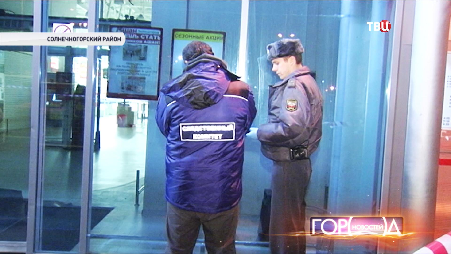 Полиция на месте преступления