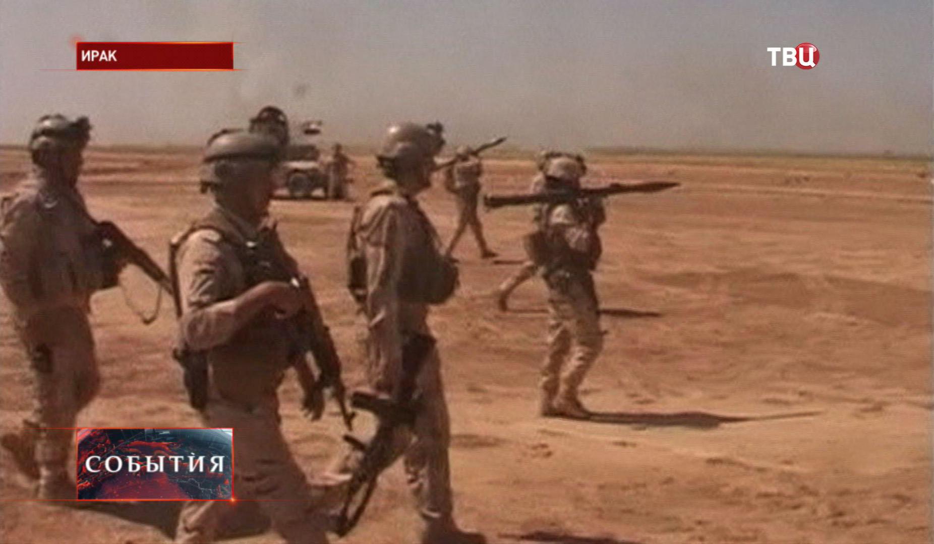 Боевы действия в Ираке