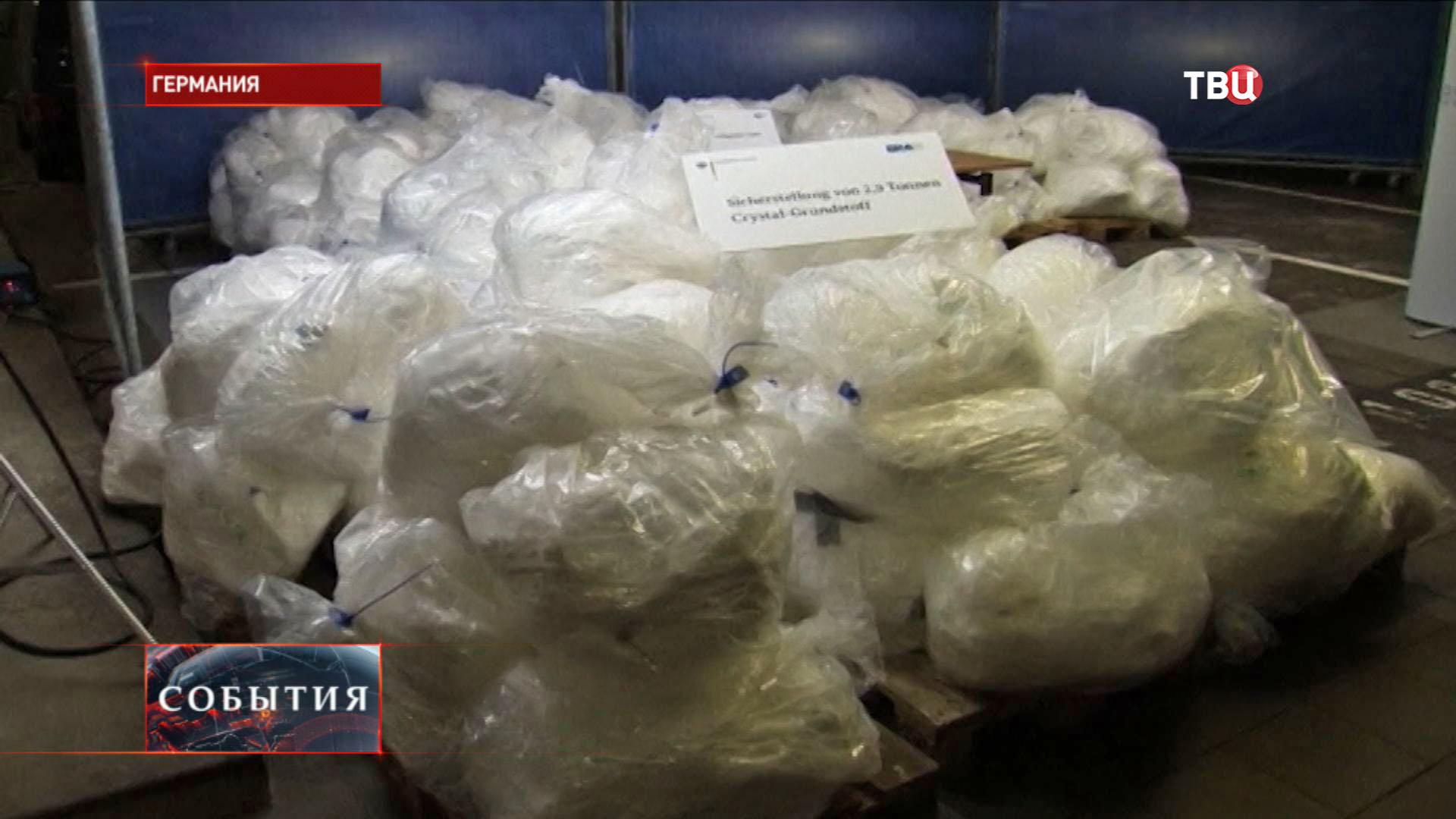 Изъятые наркотики в Германии