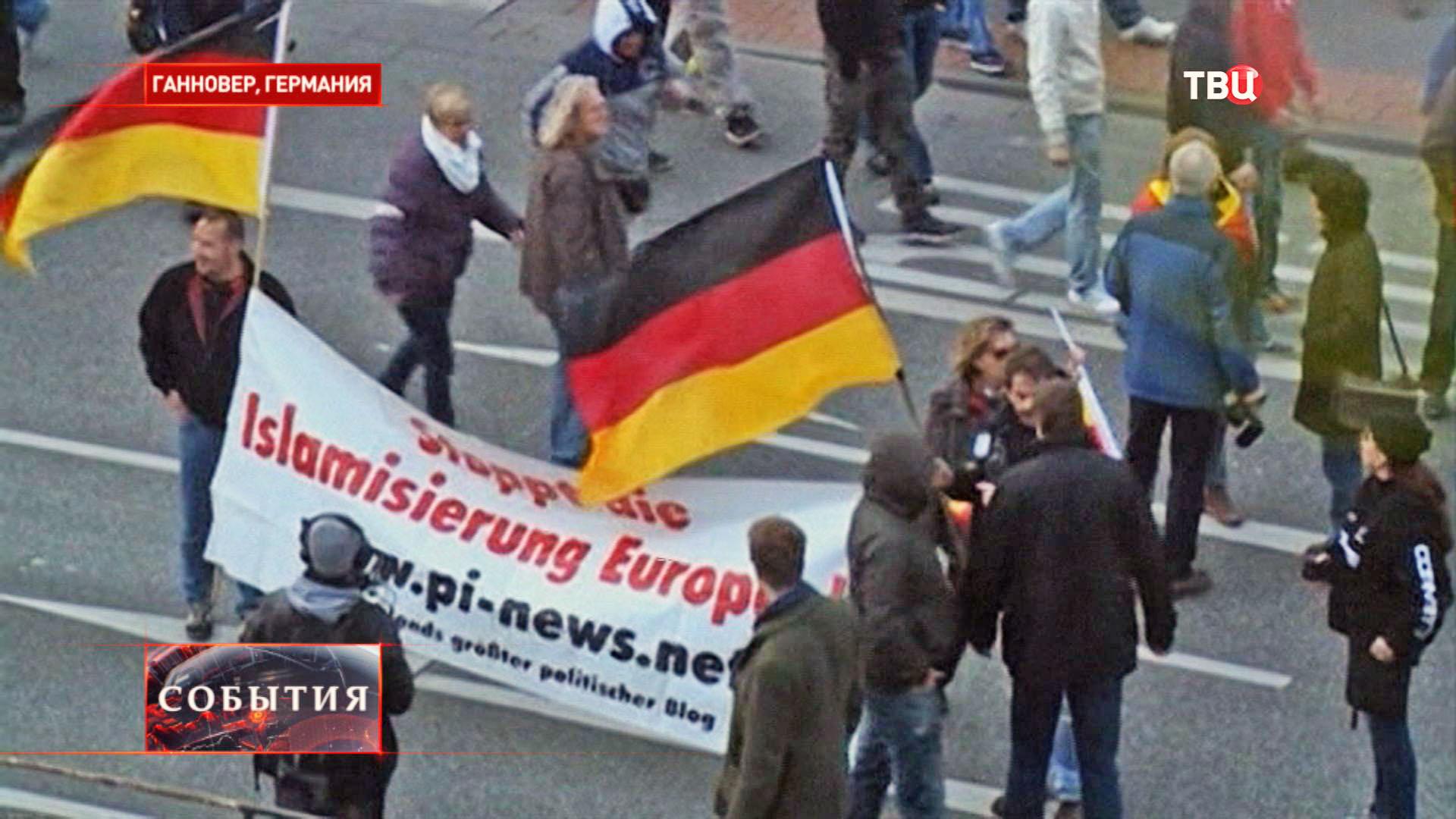 Демонстрация против салафитов в Германии