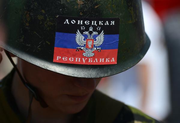 Ополченец ДНР