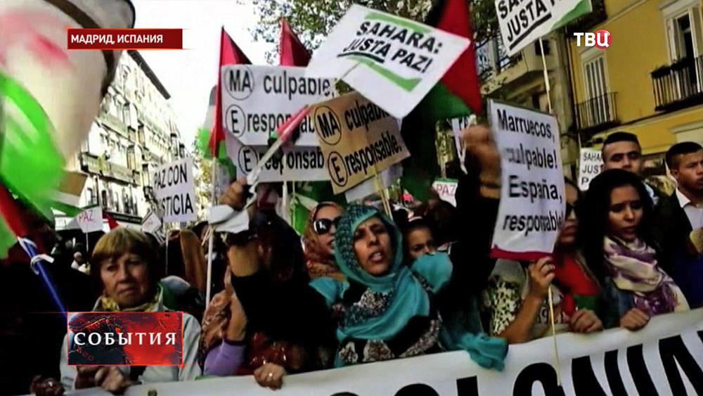 Митинг в Мадриде с требованием провести референдум о самоопределении в Западной Сахаре