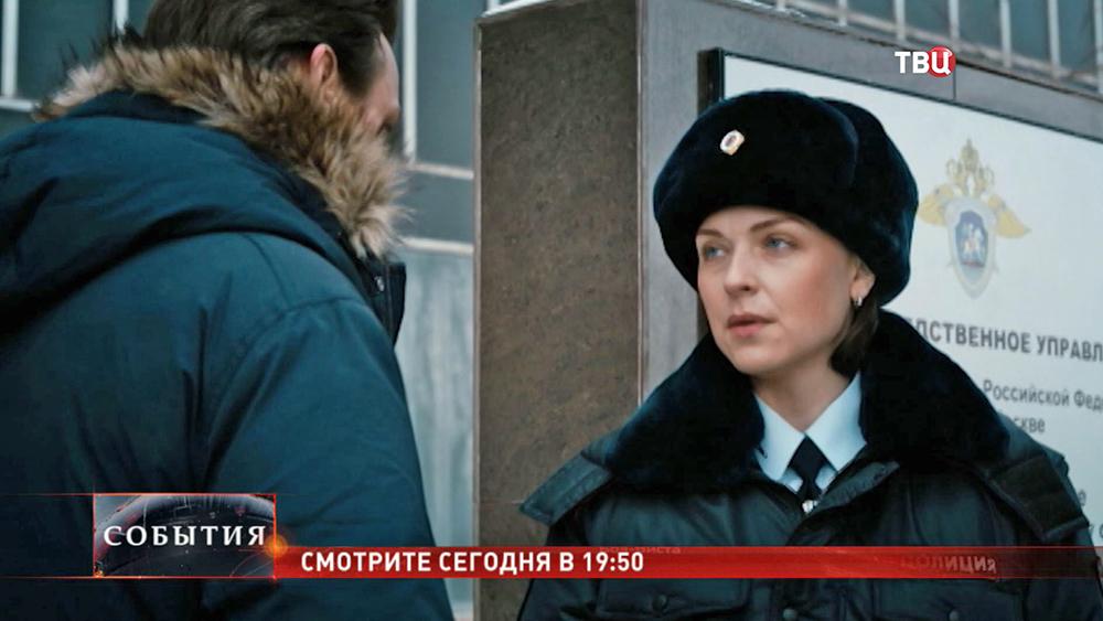 """Премьера сериала """"Беспокойный участок"""""""