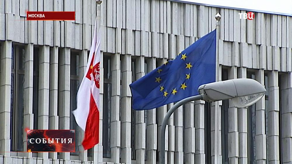 Посольство Польши в Москве
