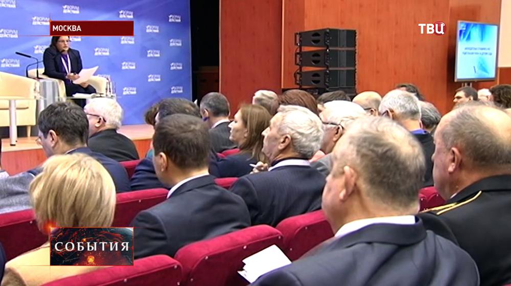 """""""Форум действий"""" ОНФ"""