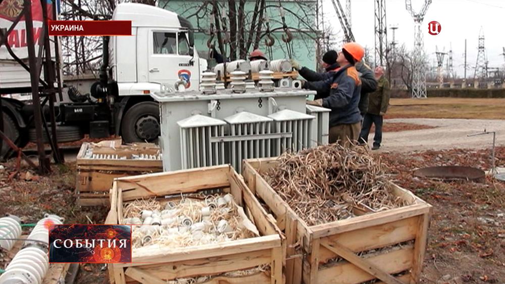 Российский гуманитарный конвой доставил комплектующие для электростанции на юго-восток Украины