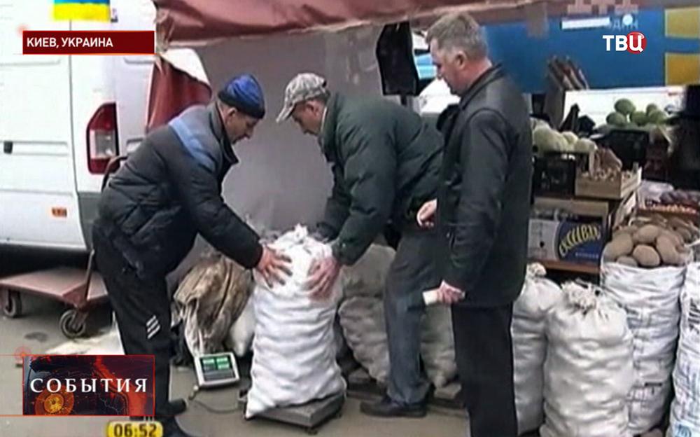 Овощной рынок на Украине