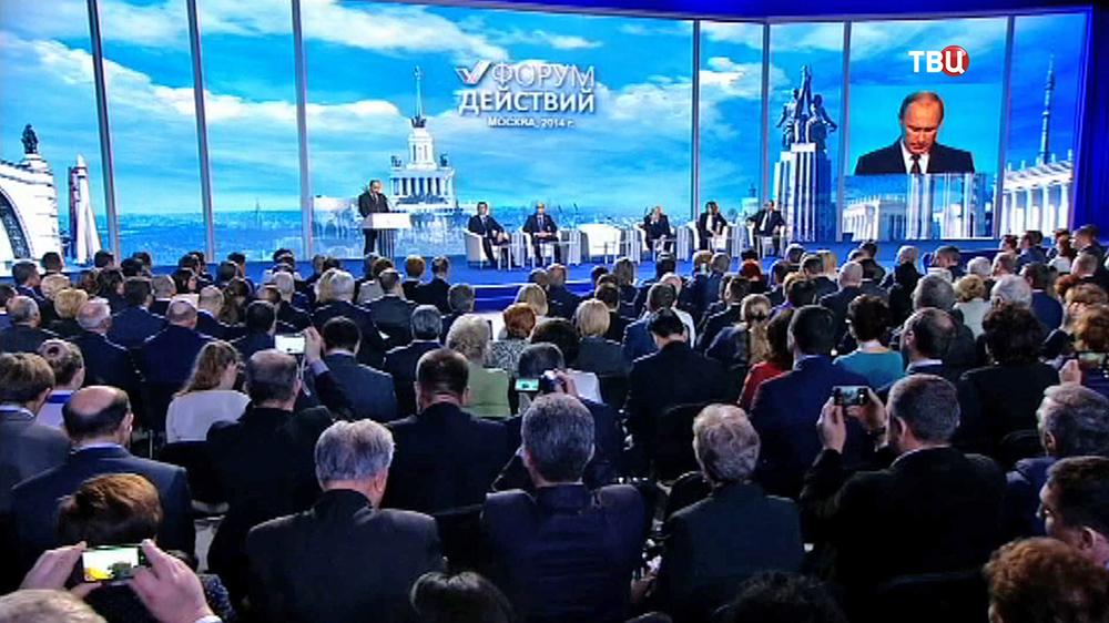 Владимир Путин на форуме действий ОНФ
