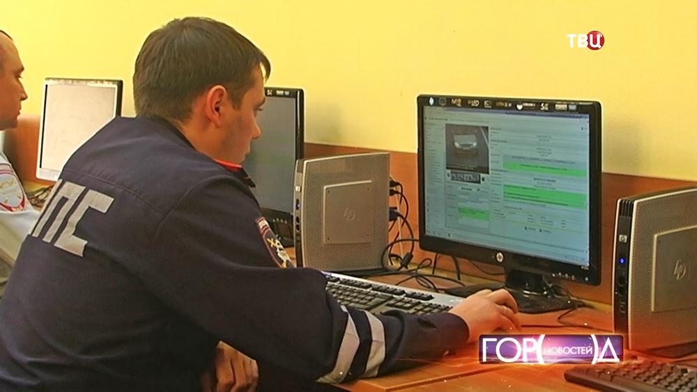 Центр видеофиксации нарушений ПДД