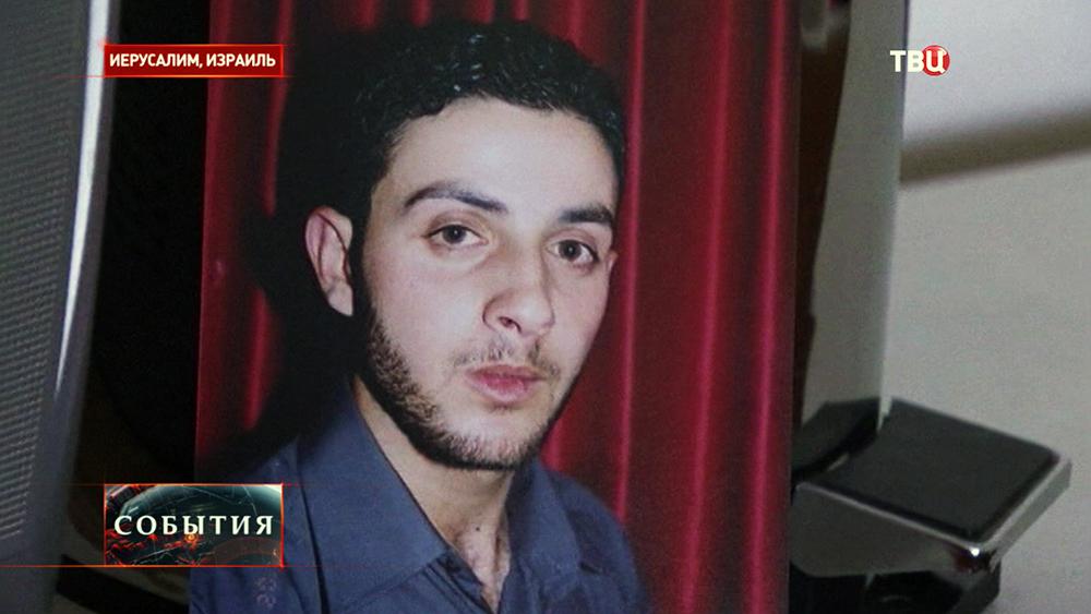 Один из предполагаемых участников теракта в синагоге в Иерусалиме