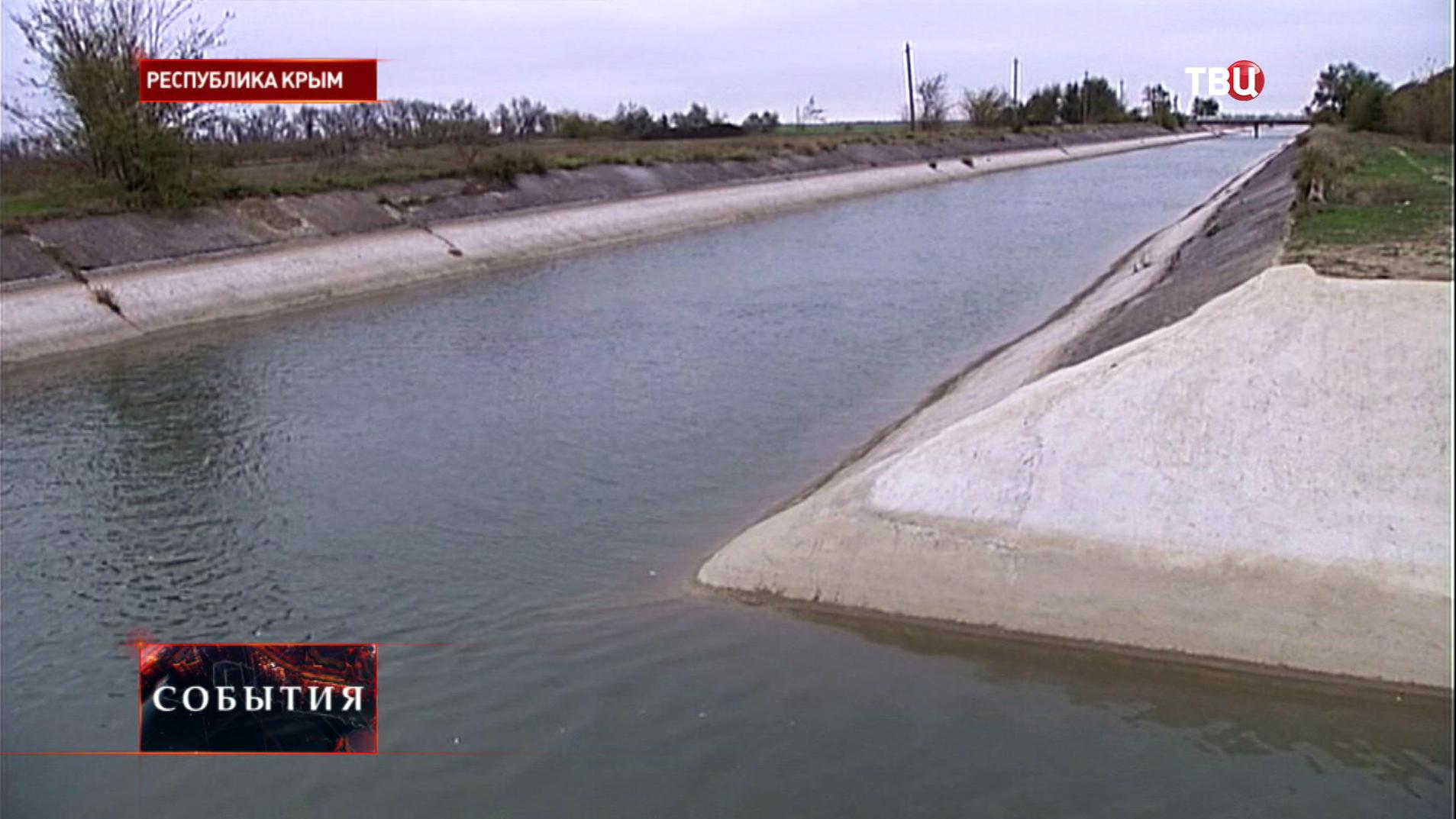 Запасы пресной воды в Крыму
