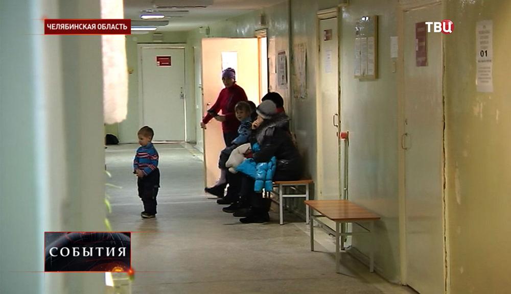 Детская поликлиника в Челябинская область
