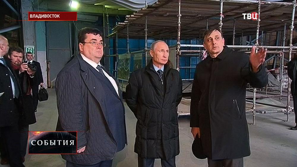 Президент России Владимир Путин осмотрел строющийся Приморский океанариум