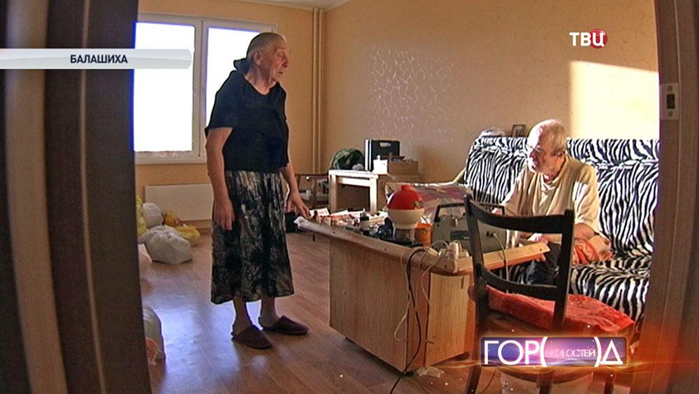 Ветераны Кургановы переехали в новую квартиру