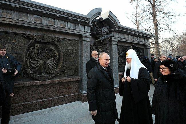 Владимир Путин и Патриарх Кирилл на открытии памятника Александру I